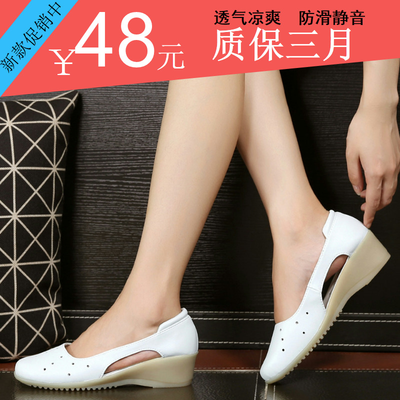 7f4d3e839d2170 Get Quotations · Central plains people summer sandals soft leather sandals  white nurse shoes casual female slope with the