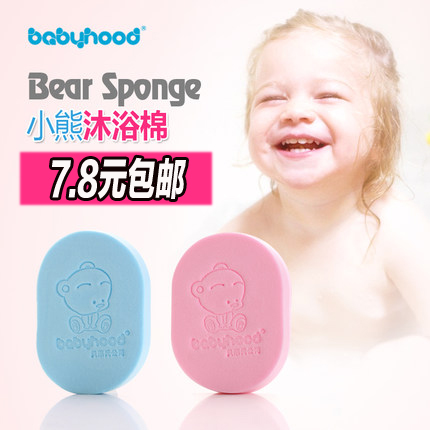 Century baby baby bath towel cotton bath baby bath sponge bath ball bath flower bath towel bath rub cuozao mu supplies