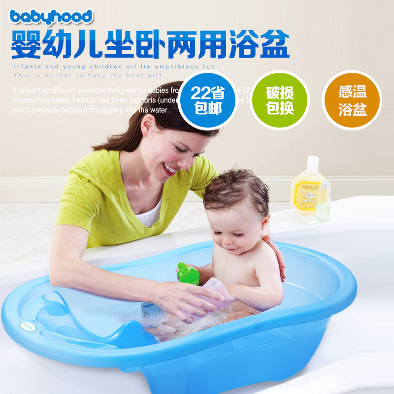 China Baby Bath Ring, China Baby Bath Ring Shopping Guide at Alibaba.com