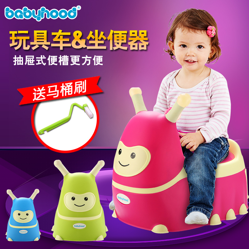 Century baby caterpillar shoes children's cartoon baby potty toilet toilet toilet for men and women to increase the number of small children potty