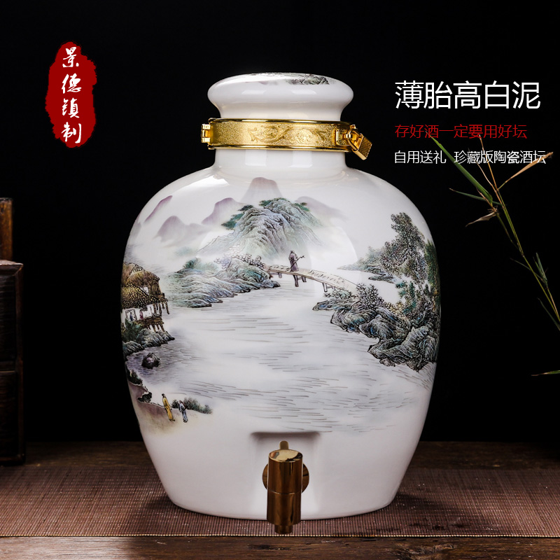 Ceramic jars jug wine bottle 10 kg 20 kg 30 kg cylinder wine jar with the leading bubble bottle sealed cans jingdezhen Town