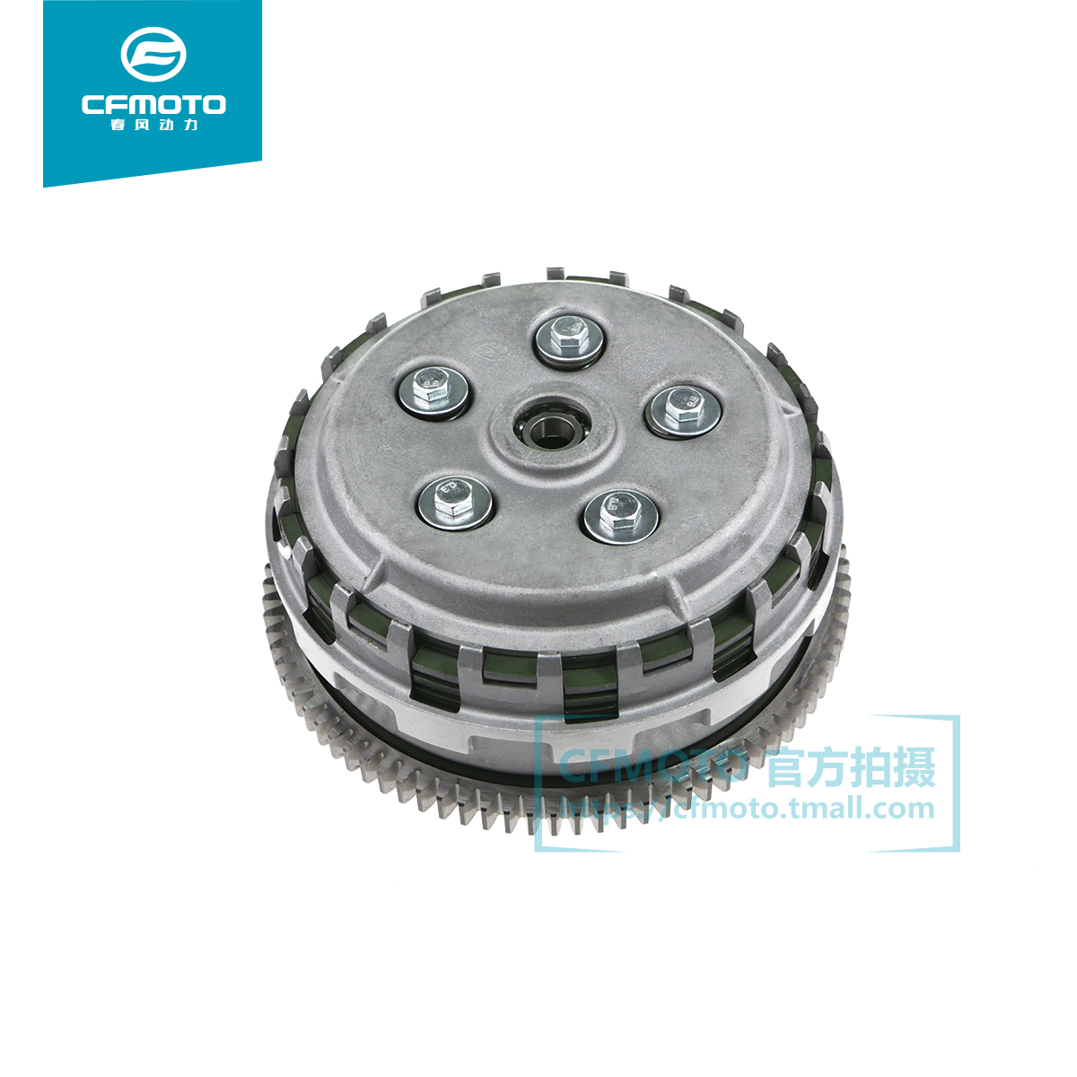Cfmoto spring power cf650tr/cf650nk motorcycle parts clutch assembly