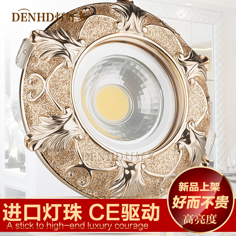 Champagne gold living room european led ceiling spotlights 3w5w contadino corridor downlight aisle lights porch lights jane europe