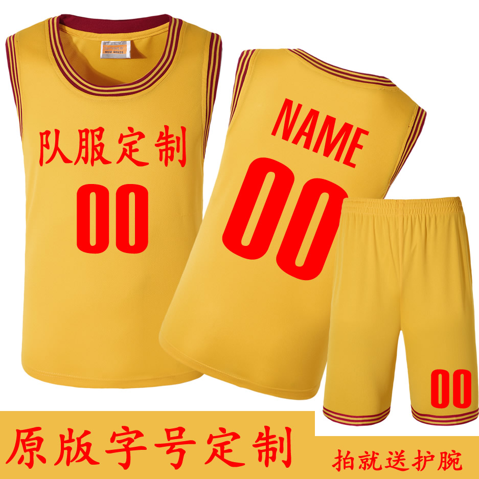 392cd462f82 Champion jersey whiteboarding empty edition basketball jersey basketball  clothes suit men buy workout clothes diy custom