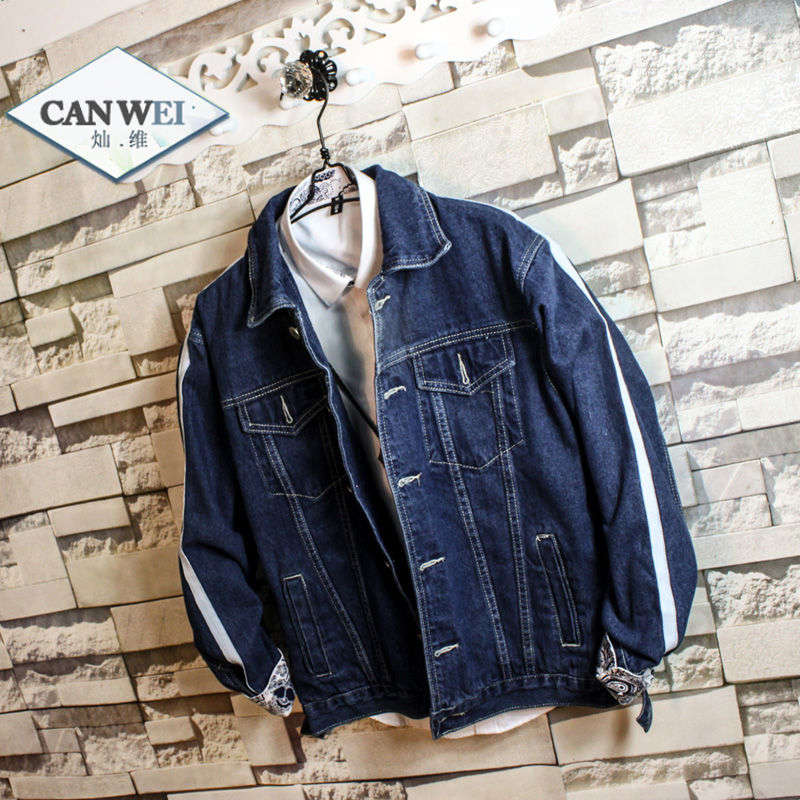 Chan dimentional korean fashion men's denim jacket student movement loose off the shoulder jacket denim jacket youth