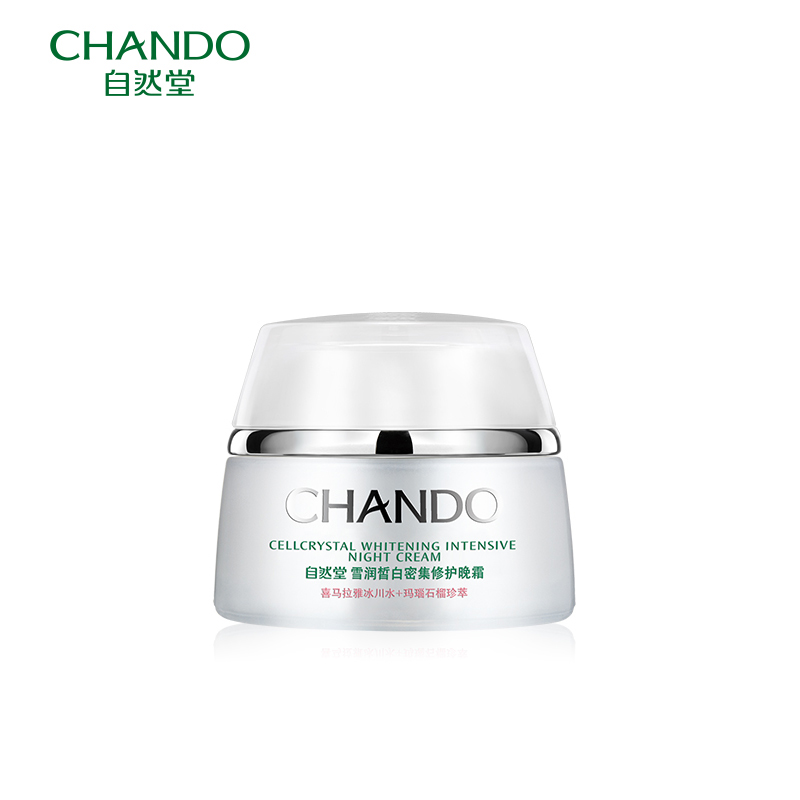 Chando/ice run natural church whitening intensive repair cream intensive repair dilute the pigment whitening genuine female
