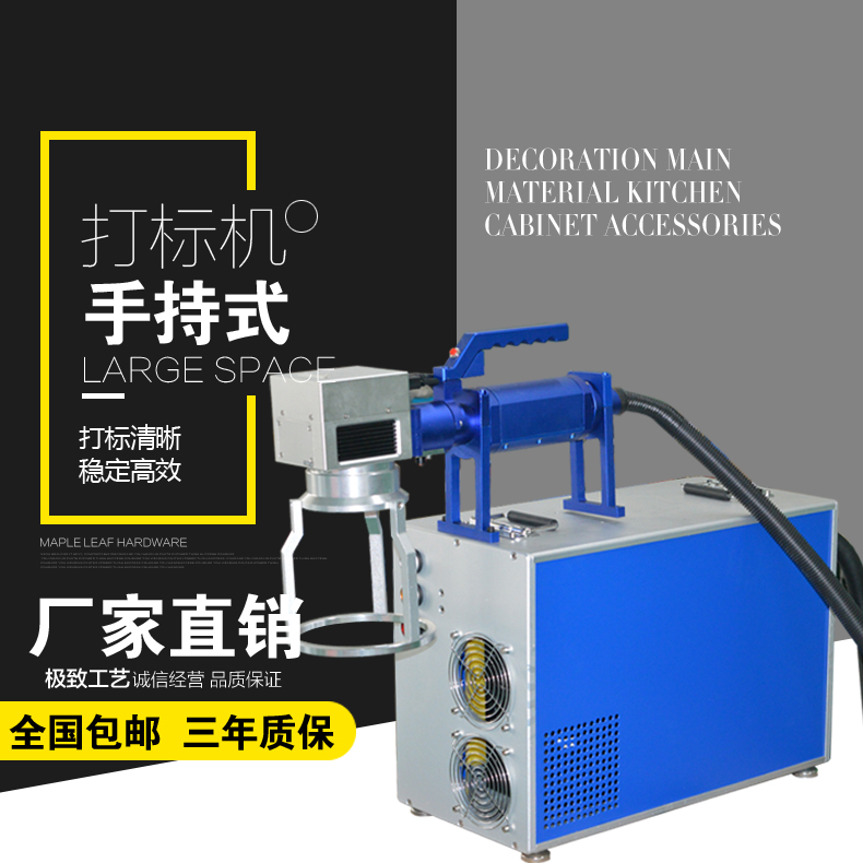 Chang painted portable handheld fiber marking machine marking machine laser hitting tumarking axletree aluminum metal jewelry