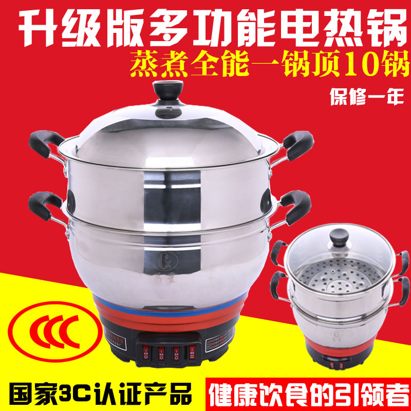 Chang star multifunction household electric cookers electric cooker stainless steel pot multi cooker pot cooker students Cooking pot