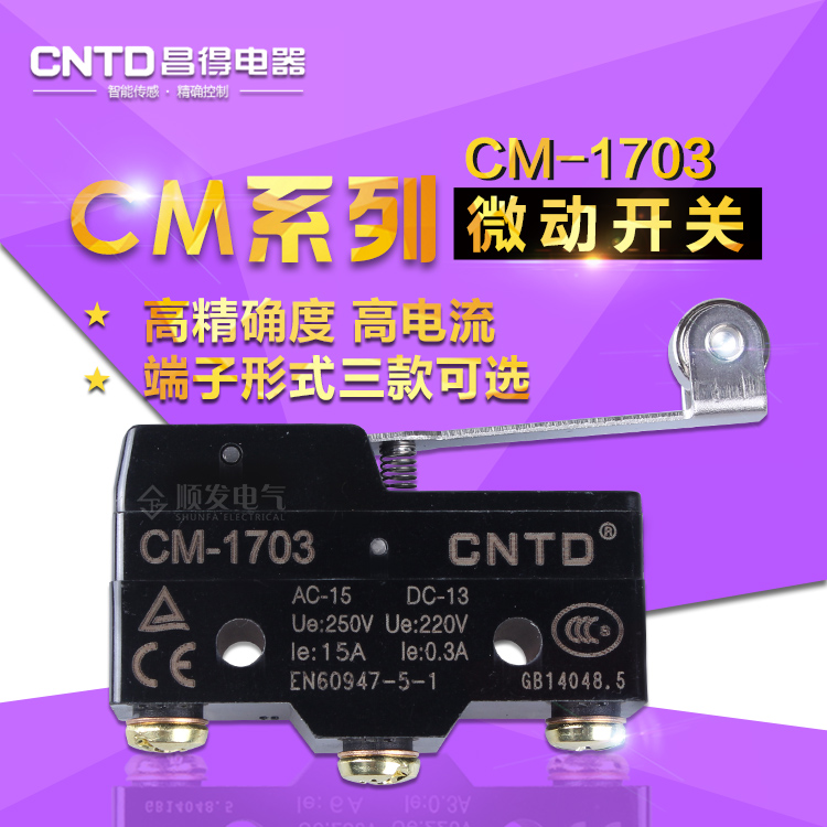 Chang was cntd cm-1703 limit limit switch micro switch