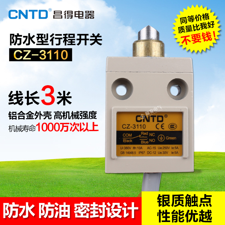 Chang was cntd CZ-3110 waterproof limit switch limit switch cable length 3 m