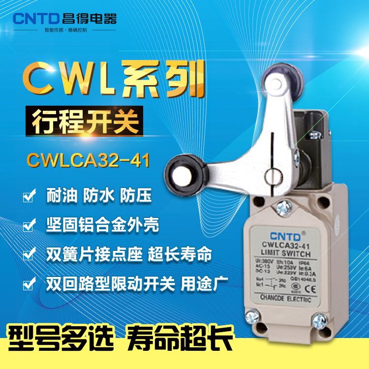 Chang was cntd waterproof limit switch limit oilproof CWLCA32-41 plastic wheels replace tz-5105