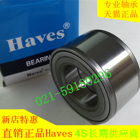 Changan benben mini cheung yuet v3v5 yat move cx20 cs35 cs75 rui chi rear wheel bearing front wheel bearings
