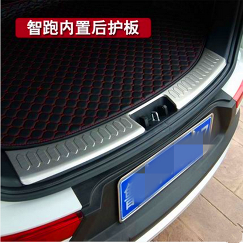 Changan cs15/cs35/cs75/cx70 auchan europe liwei cheung yuet rear fender rear fender pedal trunk trim