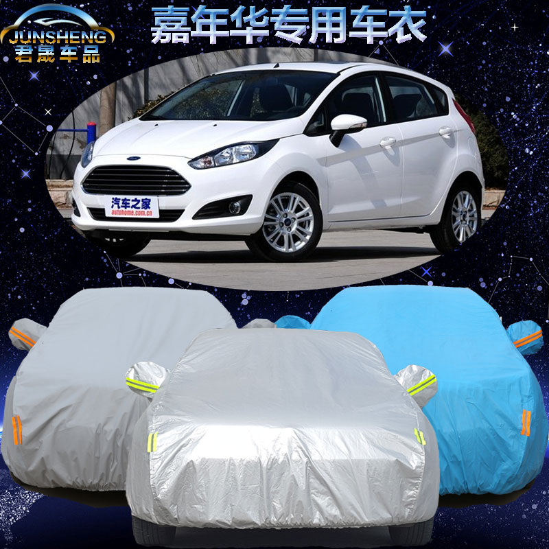 Changan ford fiesta hatchback sedan special sewing car cover car cover thicker insulation rain and sun and dust