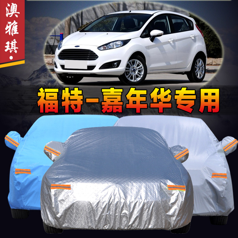 Changan ford fiesta sedan fiesta hatchback car cover sewing rain and sun thick sewing car hood car kits