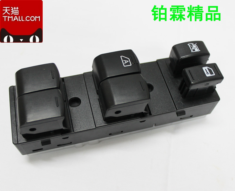 Changan mazda 2 jin xiang lin platinum glass lifter master switch left front door lifter switch