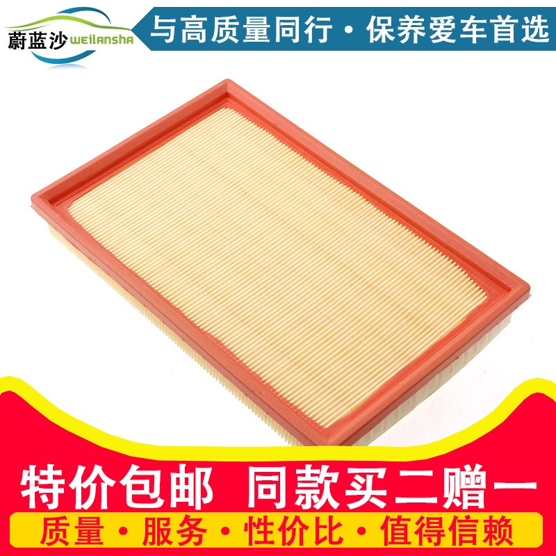 Changhe freda nterface nterface air filter air filter air filter air filter air filter air filter grid maintenance accessories