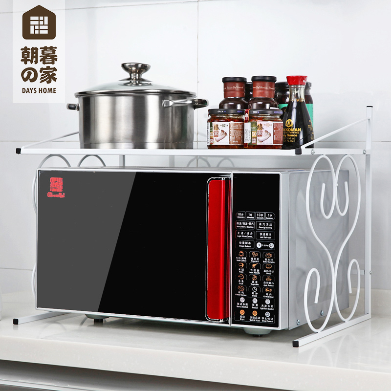 Chaomu home kitchen microwave oven rack shelving metal floor microwave oven rack cookware seasoning bottle storage tank
