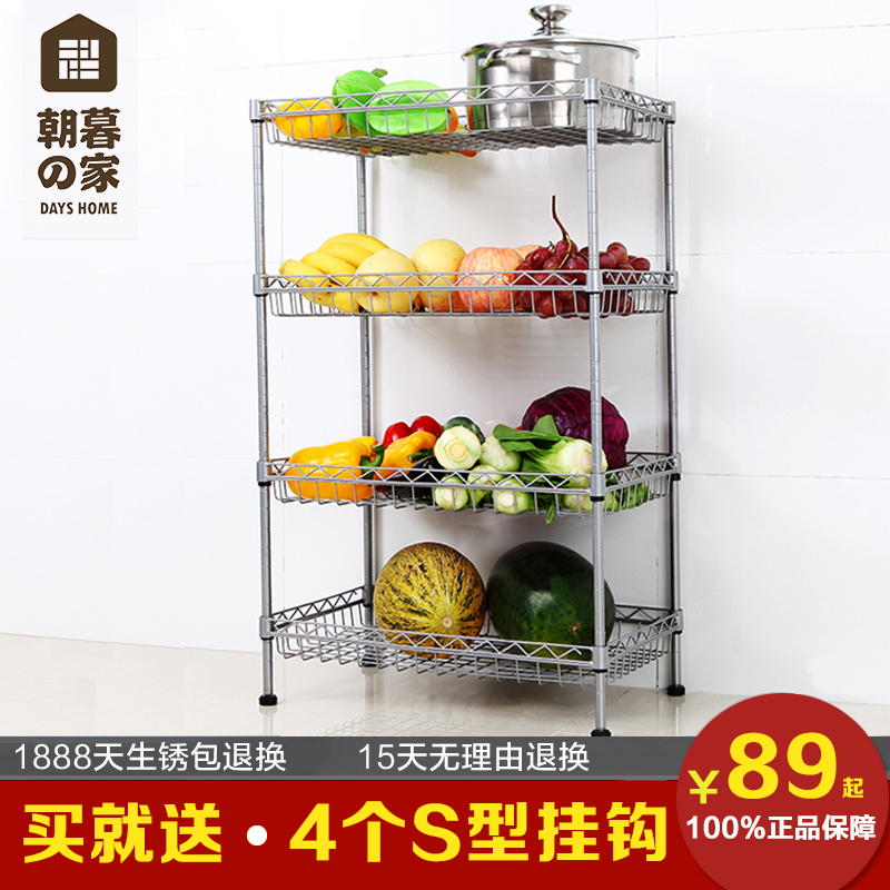 Chaomu house floor kitchen shelf 4 layers of stainless steel vegetable rack storage shelves and kitchen pot rack