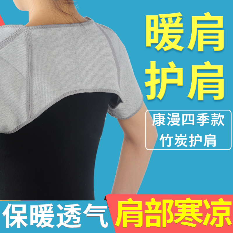 Charcoal shoulders shoulders warm shoulders frozen sleep in the elderly male ms. autumn and winter long sleeve reccurence of neck shoulders waistcoat