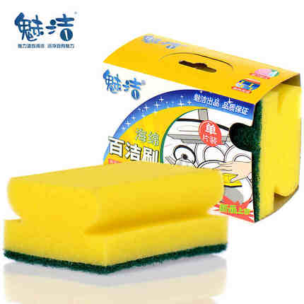 Charm clean scouring pad scouring sponge brush dish cloth dish towel strong decontamination brush brush thick rag monolithic installation