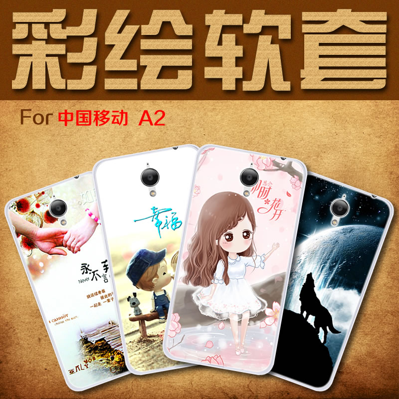 Charm shike china mobile  a2  a2 fangshuai m636 painted soft shell pudding sets of mobile phone hand sets 5.5 inch Coat