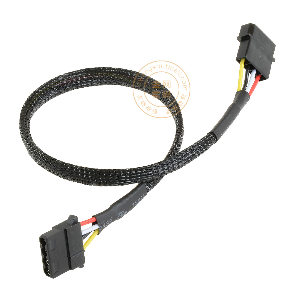 China Wire Extension Cord Shopping Guide Wiring An Get Quotations Chassis Big 4pin One Male And Female 40cm Drive Ide