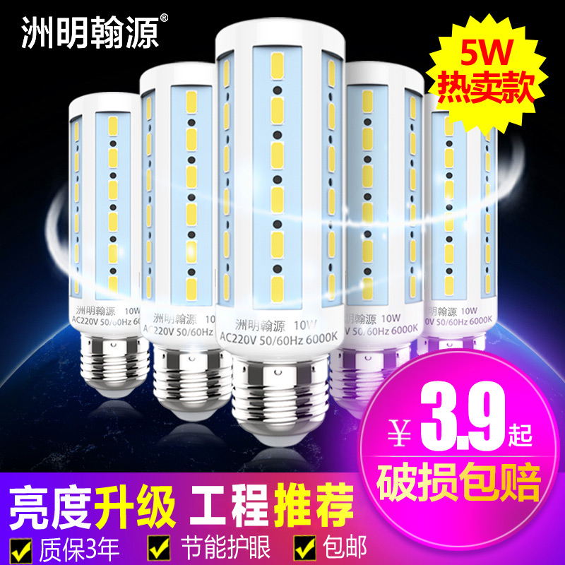 Chau ming john source led home lighting bulb e27 large screw spiral bulb super bright energy saving lamps led lights jade