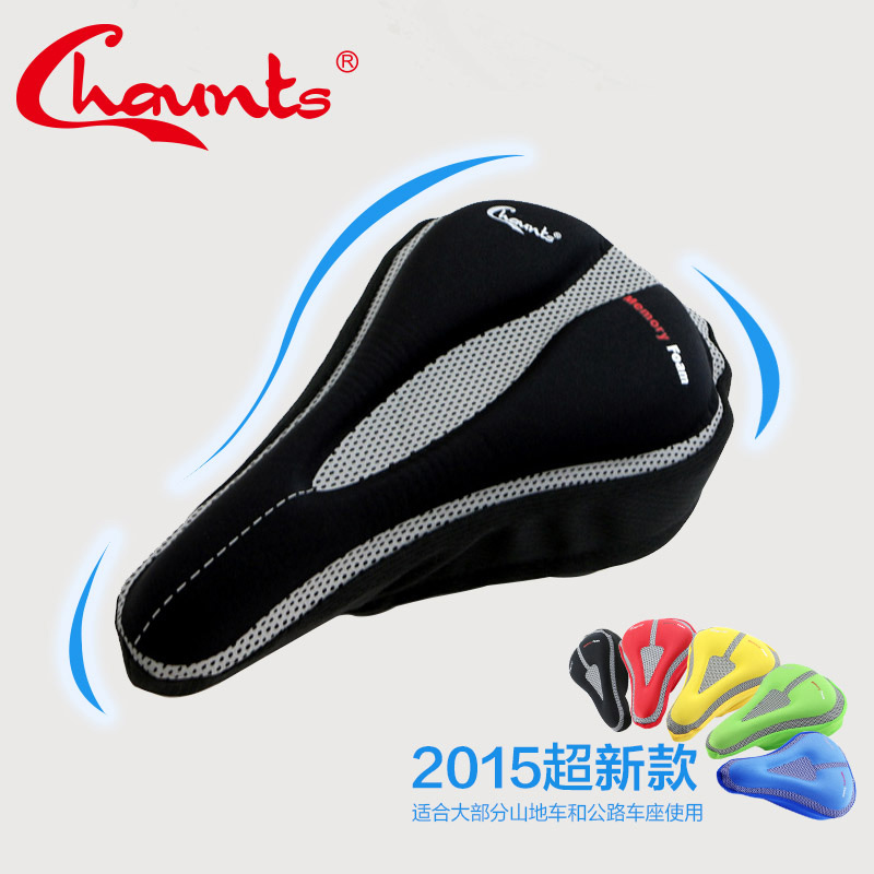 Chaunts double thick seat cushion bicycle seat cover mountain bike seat cover bicycle seat cover
