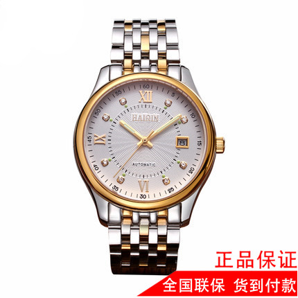 Cheap authentic uranus k gold尚海琴thin automatic mechanical watches men's watches luminous waterproof male table