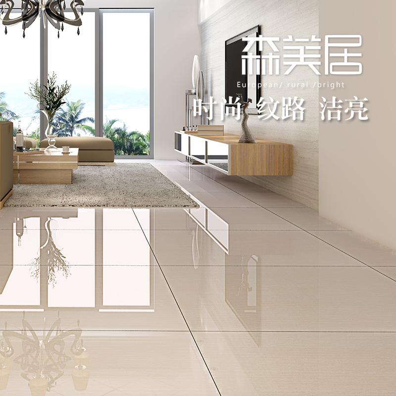 China Cheap Tiles China Cheap Tiles Shopping Guide At Alibaba