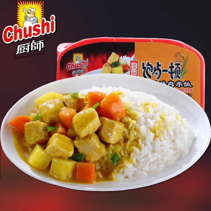 [Chef] a meal curry chicken rice 445g convenient fast food from hot food rations
