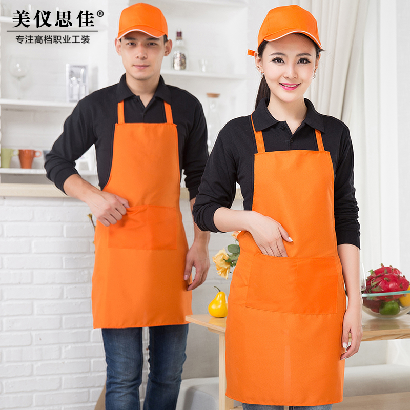 Chef aprons black and white coffee color halter cafe bar kitchen restaurant waiter work apron printing