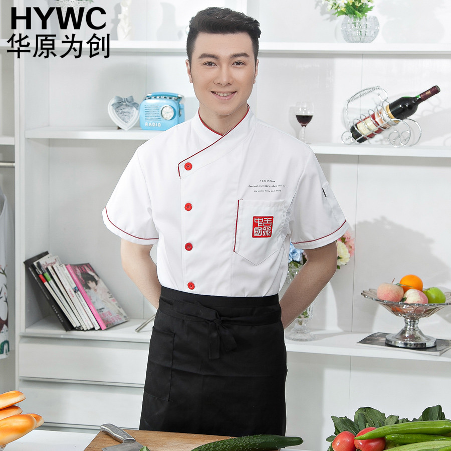 Chef uniforms chef service hotel chef service men and women short sleeve spring and summer kitchen chef service hotel chef clothing chef uniforms kitchen clothing