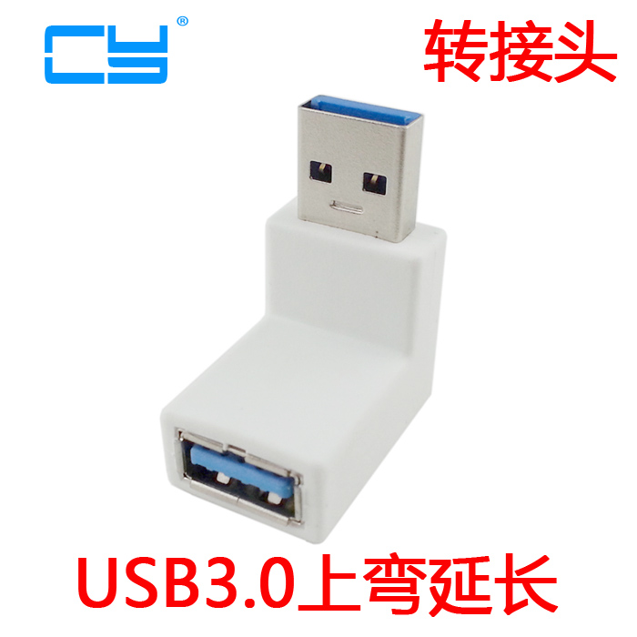 Chen yang cy usb 3.0 male to female a male to a female 90 degree adapter adapter elbow bend 5 gbps