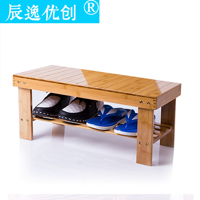 Chen yi gifted bamboo wood stool changing his shoes modern minimalist living room sitting things glove wear his shoes storage reservoir Specials
