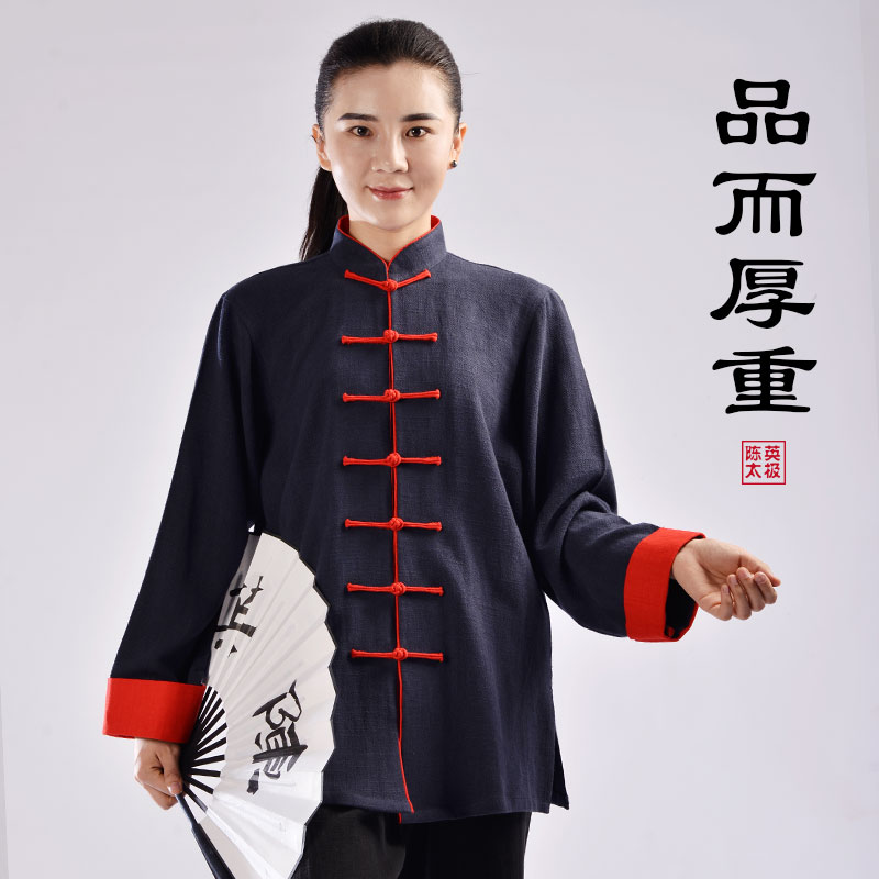 Chen ying tai chi clothing spring fall and winter thick middle-aged men and women costume upscale linen clothes and tai chi martial arts tai chi clothing