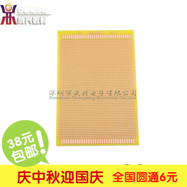 Cheng hing | experiment universal board sided pcb board universal hole board pcb board 12*18 cm (5 pieces )