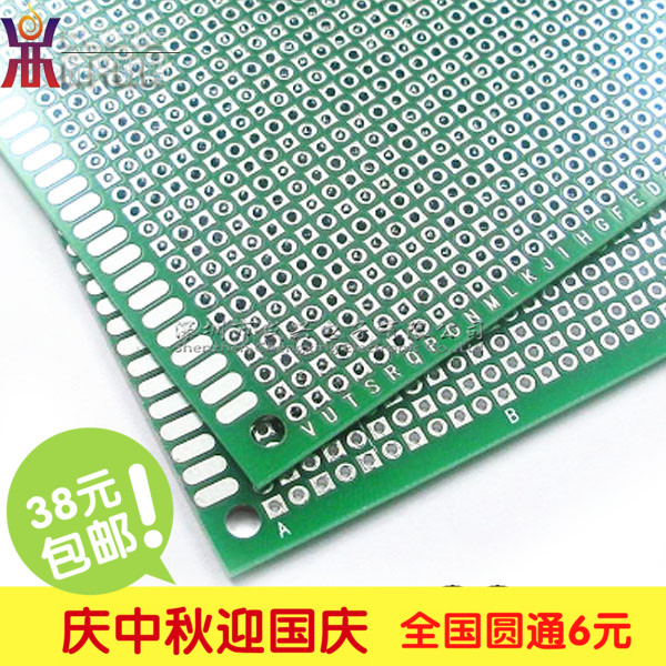 Cheng hing | sided pcb 20*30 cm green oil pcb board thickness of 16 thousand universal circuit board circuit board