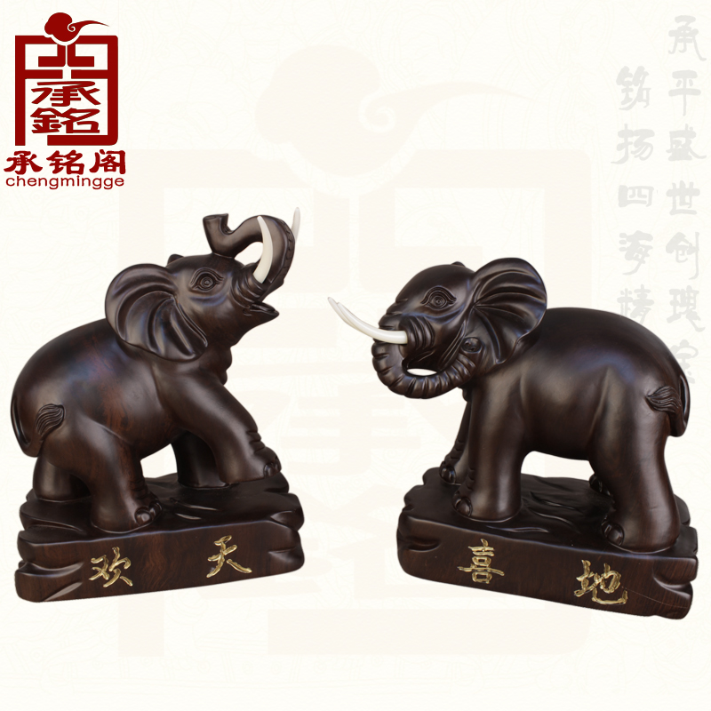 Cheng ming court object ebony carving wood carving wood carving elephant elephant ornaments crafts home gifts