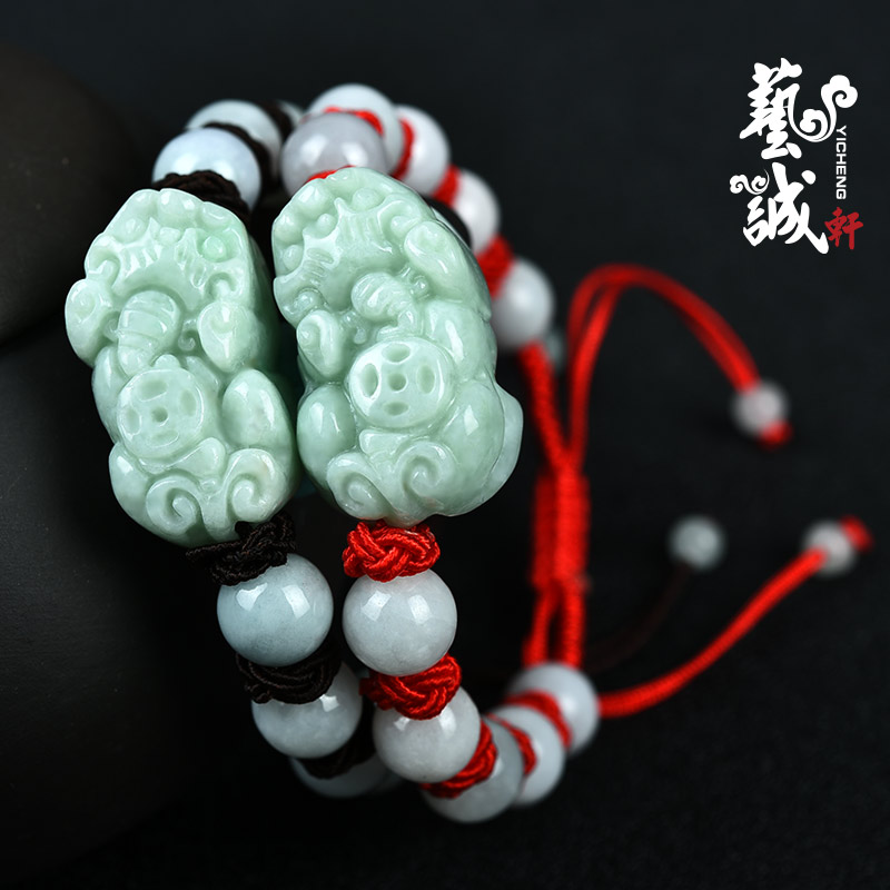 Cheng yi xuan natural jade brave red string bracelet male and female models natal gift jewelry bracelets couple models