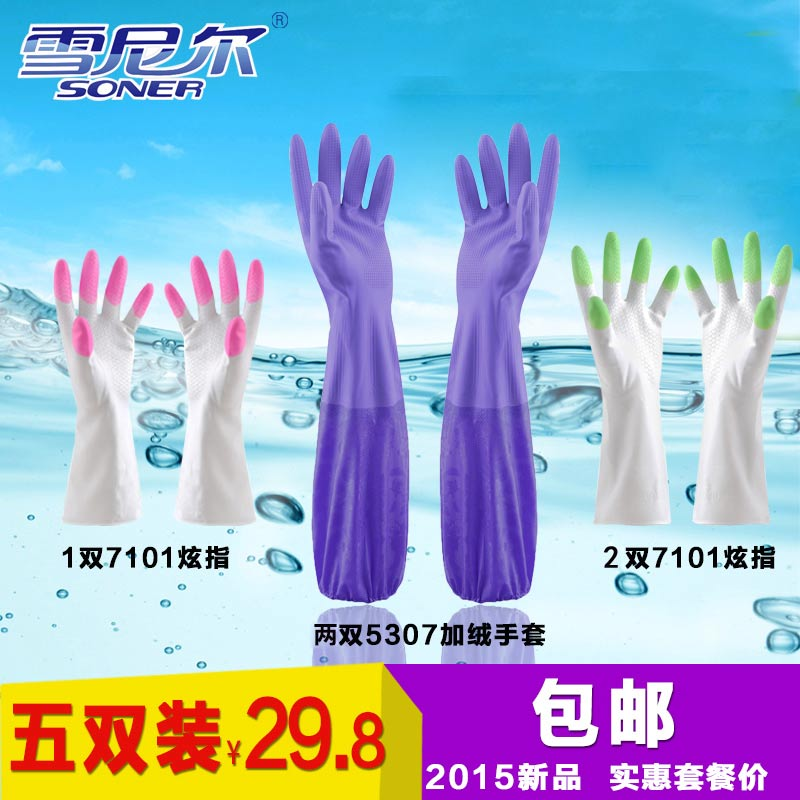 Chenille kitchen degreasing dishwashing gloves rubber gloves plastic laundry chores thick velvet long leather gloves gloves free shipping
