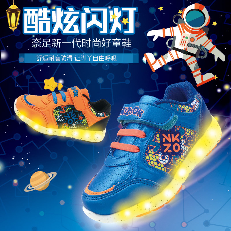 Chennai foot shoes 2016 autumn fashion flash luminous men's shoes children's casual and comfortable shoes light shoes outdoor sports shoes