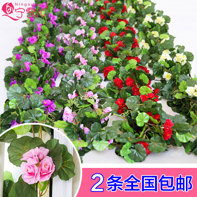 Cher rather artificial flowers roses simulation rattan living room decorative flower fake flower vine artificial flowers artificial flowers plastic flower vine air conditioning pipes