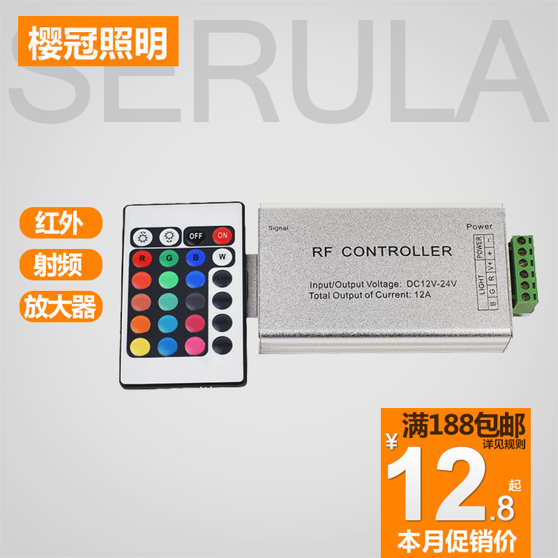 Cherry crown infrared controller rgb color lights with 3528 v low voltage 5050 rf remote control switch amplifier