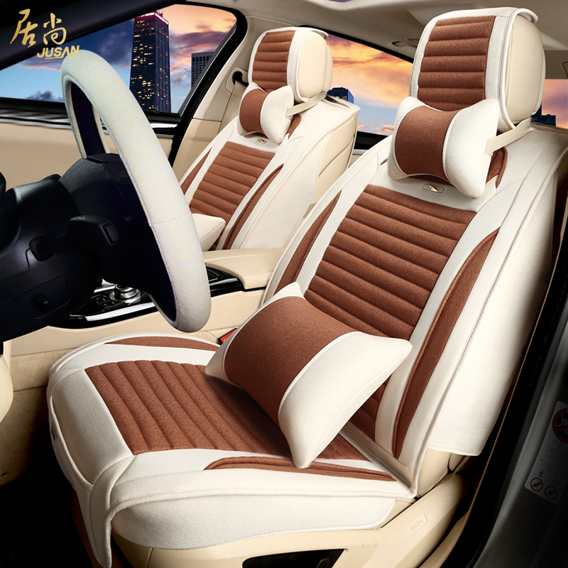 Chery e5e3 new fy-2 tiggo cowin yi ruize 1A1QQ 2QQ3A whole package all inclusive car seat cover seat cover
