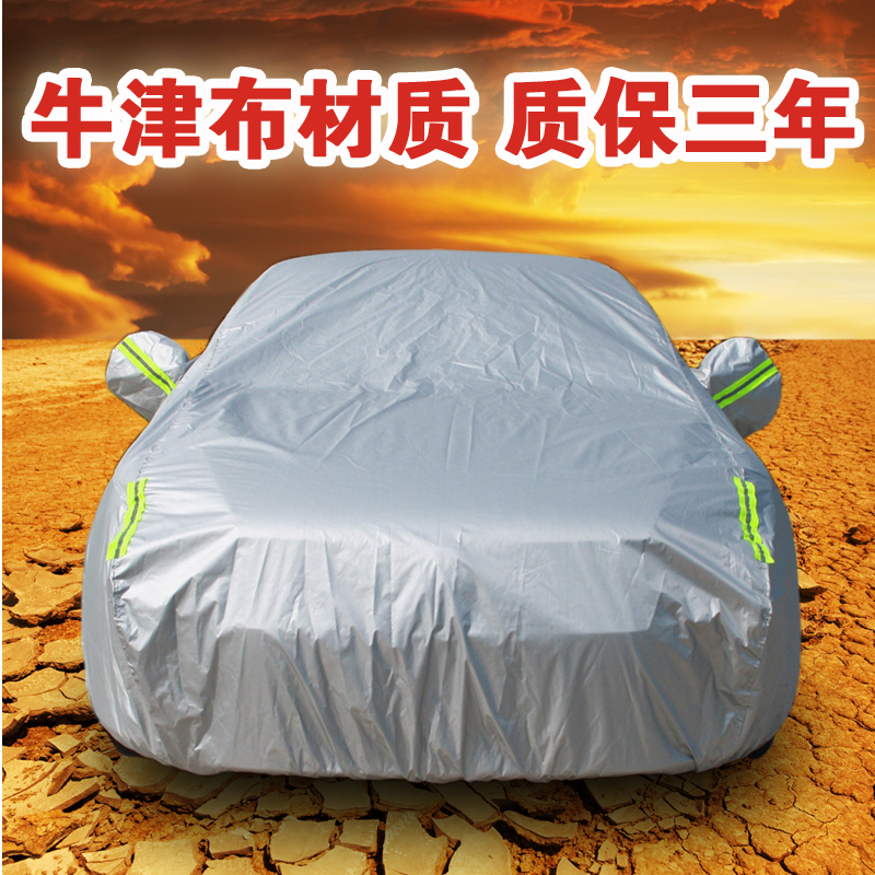 Chery tiggo a3 a5 e3 e5 fy-2 ai ruize sewing special thick sewing car cover sun rain