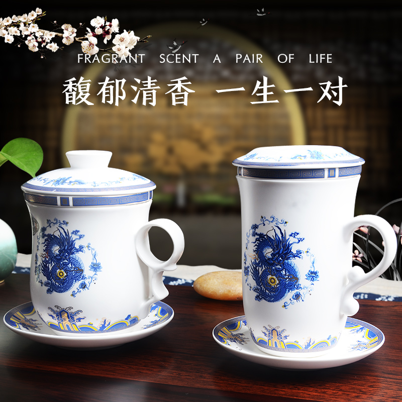 Cheung fung cup for cup creative couple cups cup ceramic cup with lid cup filter cup office cup set