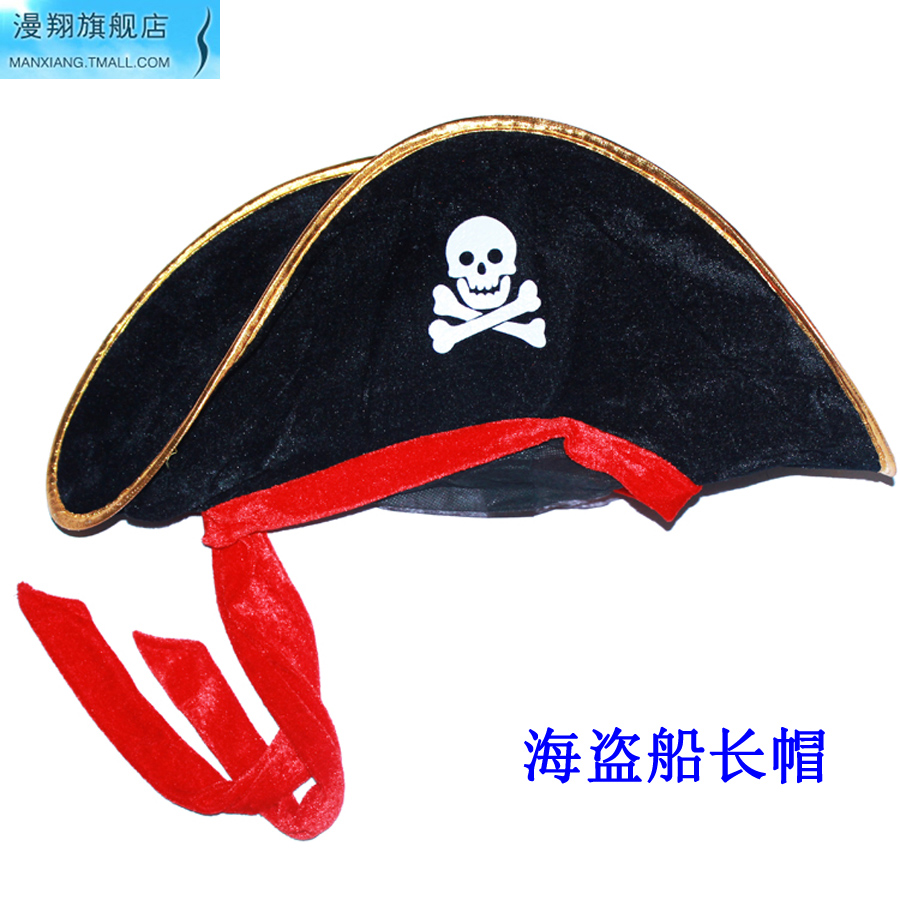 Cheung man cosplay halloween props performances skull pirate hat pirate captain jack hat red belt