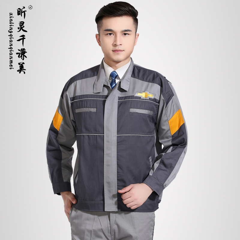 Chevrolet 4s shop auto repair shop sleeved overalls fall and winter clothes suit male engineering services steam car beauty tooling uniform